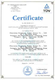 Click Picture for an enlargement of certificates.